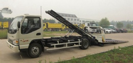3 Ton Low Angle Full Land Flatbed Wrecker
